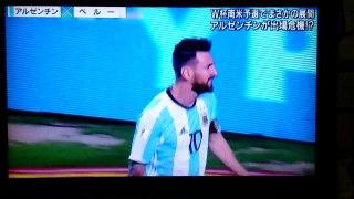 南米予選でまさかの展開 アルゼンチン�