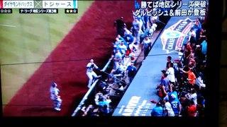 勝てば地区シリーズ突破 ダルビッシュ&前田が登板-lT9TUzFowE0