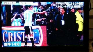 南米予選でまさかの展開 アルゼンチンホームでドロー!?-wzezFl