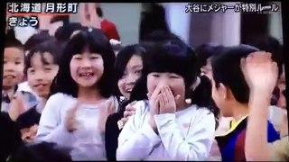 大谷翔平へのメジャーの特別ルール�