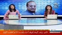 Imran Khan bites the hand that feeds him, Nawaz Sharif | Aaj News