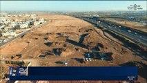 Découverte d'un site préhistorique près de Jaljulia