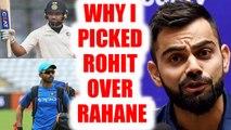 India vs SA test match : Virat Kohli defends selection of Rohit Sharma over Rahane | Onindia News