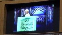 Eski İran Cumhurbaşkanı Rafsancani'nin ölümünün 1. yıl dönümü - TAHRAN