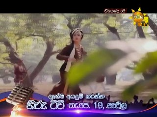 Heenayakda Me 09/01/2018 - 140