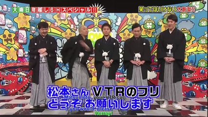 Batsu 2014 - No Laughing Prison - Part 1