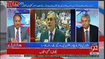 200 Arab Dollars Pakistanion Kay Switzerland Kay Banks Main Paray Hoye Hain - Rauf Klasra