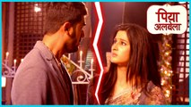 Naren और Pooja की Life में एक नया Twist | New Twist In