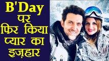 Hrithik Roshan Birthday: Ex wife Sussanne shares ROMANTIC B'day wish | FilmiBeat