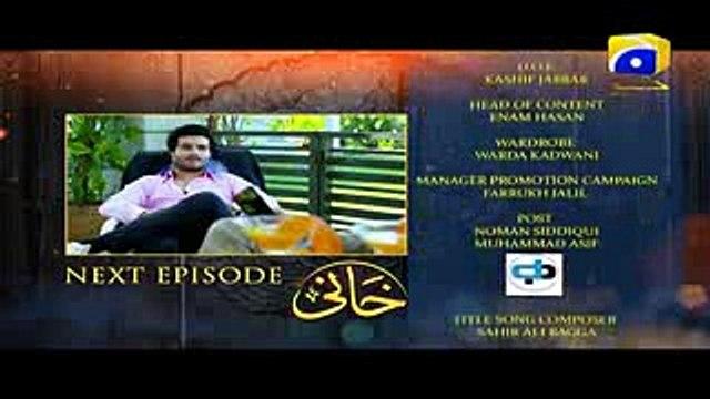 Khaani - Episode 10 Teaser _ Har Pal Geo _ Pakistani Dramas Club