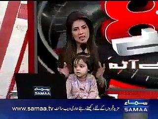 Sama News