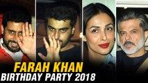Farah Khan 2018 Birthday Party | Abhishek Bachchan, Anil Kapoor, Arjun Kapoor & More