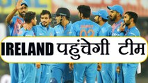 India vs Ireland: Team India to play 2 T20 matches against Ireland in June | वनइंडिया हिंदी