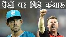 IPL 2018: David Warner Slams co-player Joe Burns over Money, Here is Why | वनइंडिया हिंदी