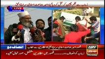Zainab's murder demands us to get on the streets: Siraj-ul-Haq
