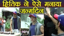 Hrithik Roshan celebrates Birthday with fans and Media; Watch Video | FilmiBeat