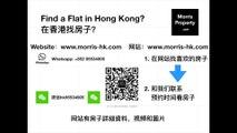 apartment rental hong kong rent apartment hong kong apartment rental hong kong rent house hk apartment 香港房屋出租网