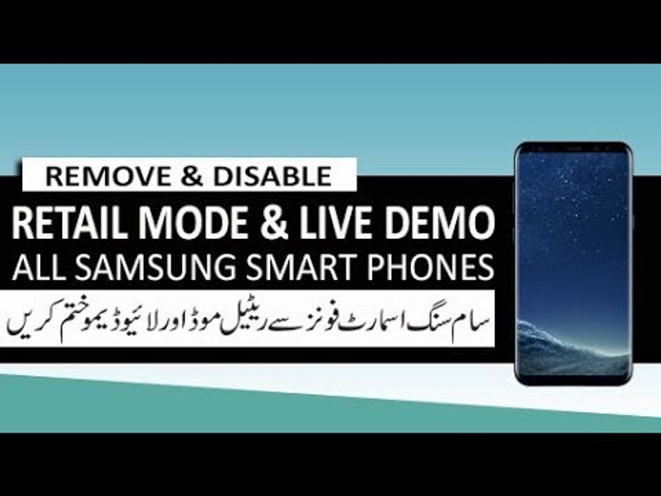 Remove Retail Mode in all Samsung live demo unit include s8_s8+_Note8 -  YouTube