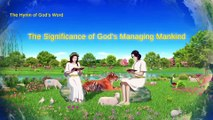 """A Hymn of God's Word """"The Significance of God's Managing Mankind""""   The Church of Almighty God"""