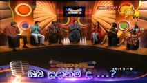 Hiru TV Copy Chat with SUNFLOWER Nelson Waas   Part - 1