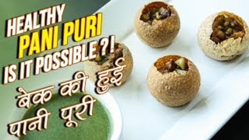 Healthy Oil-Free Pani Puri Recipe   Pani Puri Using Baked Puris   पानी पूरी Recipe In Hindi   Nupur