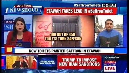 Push For Yogi's Colour Scheme, Toilets Painted Saffron In Etawah