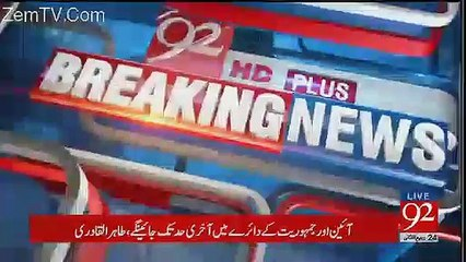 Breaking News:- At Last Zainab Kil-ler Arrested By MI Pakistan