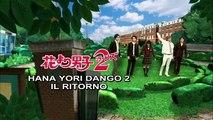 Hana Yori Dango ITA 2x06