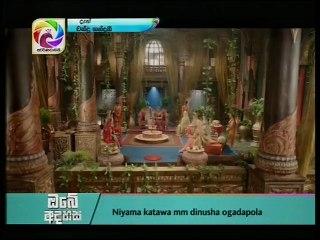 Chandra Nandani 12/01/2018 - 104