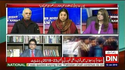 News Night With Neelum Nawab - 12th January 2018
