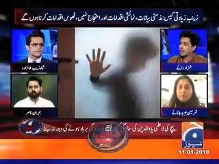 Breaking News  Shazad Roy Live Zainb Case 2018