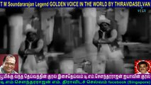T M Soundararajan Legend GOLDEN VOICE IN THE WORLD BY THIRAVIDASELVAN  VOL  65