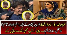 Imran Khan's Sons Response on their father Third Marriage