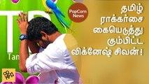 Vignesh Shivan Pleads Tamilrockers