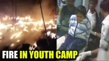 Gujarat : Fire breaks out at Rashtra Katha Shibir near Rajkot | Oneindia News