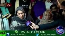 Muhammad Ali Zanib Ke liye Insaaf Lenay Gia Tha Police Ki Goliyaan Khany Nahi - Ameer Abbas with Muhammad Ali's Family