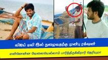 Did you know what VJ Rakshan Did before entering Vijay tv | Rakshan Kalaka povathu yaaru