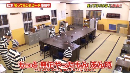 Batsu 2014 - No Laughing Prison - Part 7