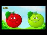 Pomme de reinette et pomme d'api --- Chansons enfantines