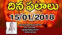 Daily Horoscope Telugu దిన ఫలాలు 15-01-2018 | Oneindia Telugu