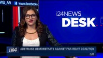 i24NEWS DESK | Protests in Johannesburg over 'racist' H&M ad | Saturday, January 13th 2018