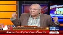 "We will not request ""Pinki"" that make us prime minister- Mushahidullah Khan called PTI ""Pinki party"""