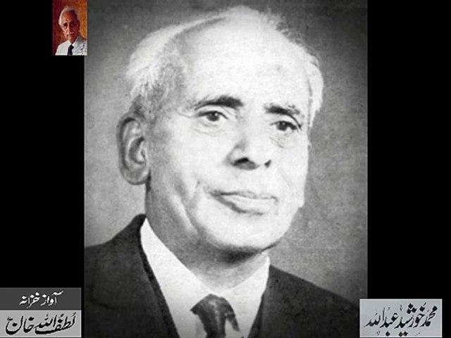 Hafeez Hoshiarpuri ki Awaz mein Nazm - تقدیر ِانسان
