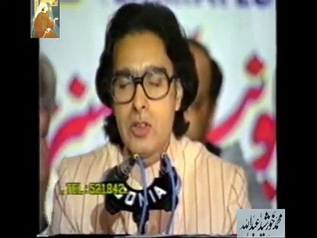 Pirzada Qasim ki Awaz mein Ghazal - سانحہ نہیں ٹلتا سانحے پہ رونے سے