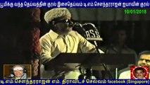 T M Soundararajan Legend GOLDEN VOICE IN THE WORLD BY THIRAVIDASELVAN  VOL  56  admk song 8