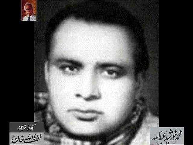 Abdul Hameed Adam ki Awaz mein Ghazaliyaat -  اب میری حالتِ غمناک پہ کڑھنا کیسا