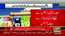 Chief Justice takes notice of poor quality packaged milk