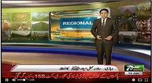 Media Coverage of Annual Melad e Mustafa SAWW and Haq Bahoo R.A conference Vehari