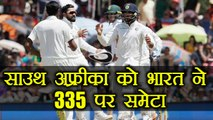 India vs South Africa 2nd test 2nd day : SA 335, Ashwin shines, innings highlights | वनइंडिया हिन्दी