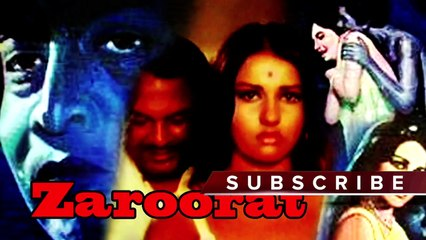 Reena Roy Resource | Learn About, Share and Discuss Reena